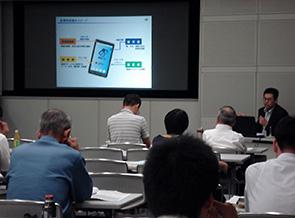 初心者向け知的財産権制度説明会2014